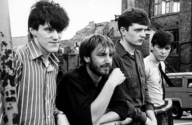 Atmosphere Joy Division
