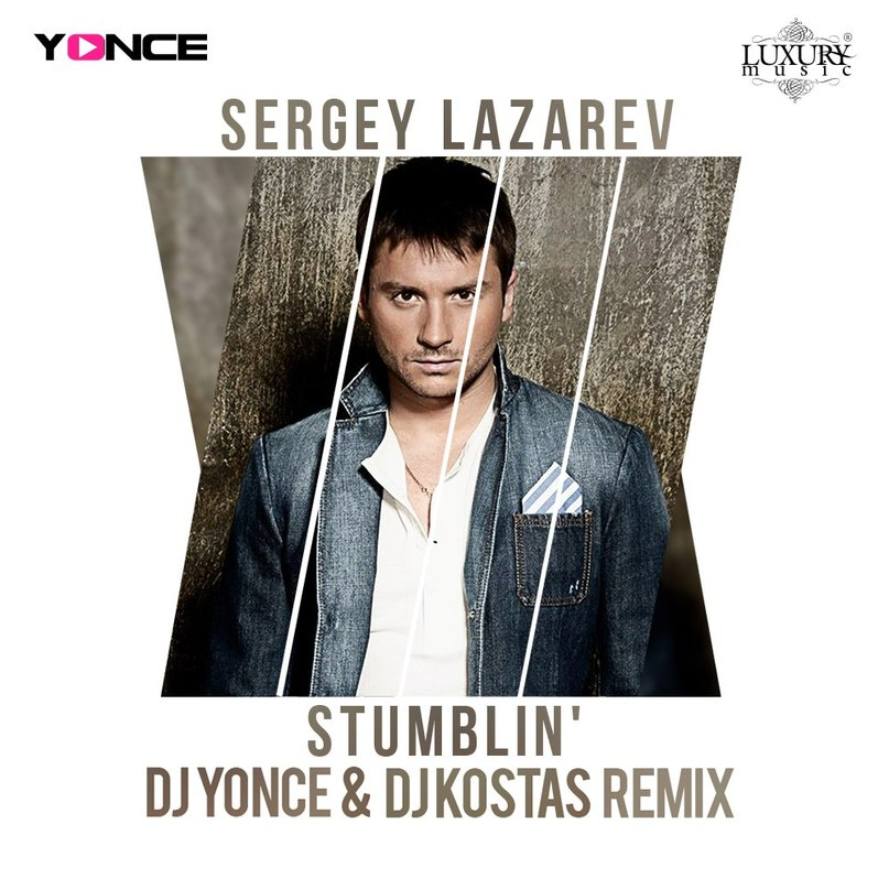 Stumblin' Sergey Lazarev