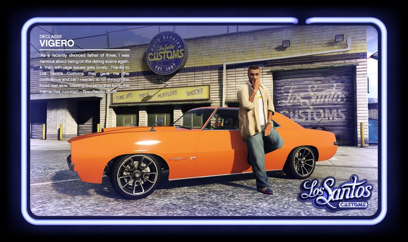 Pimp My Ride WEST COAST CUSTOMS