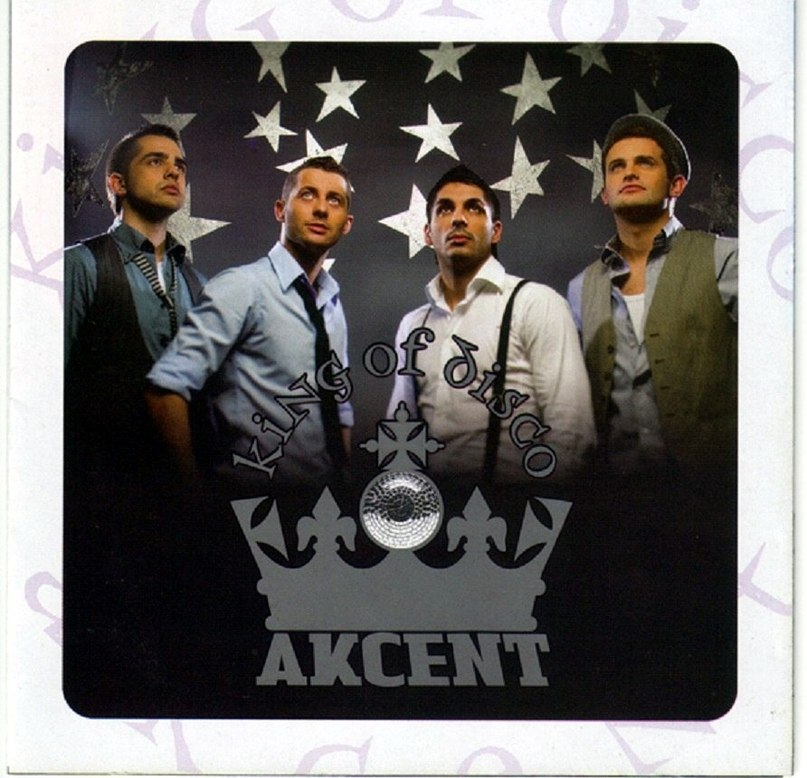 King Of Disco Akcent
