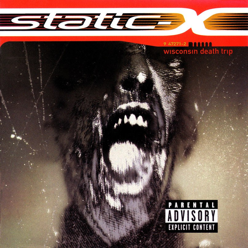 Push It Static - X