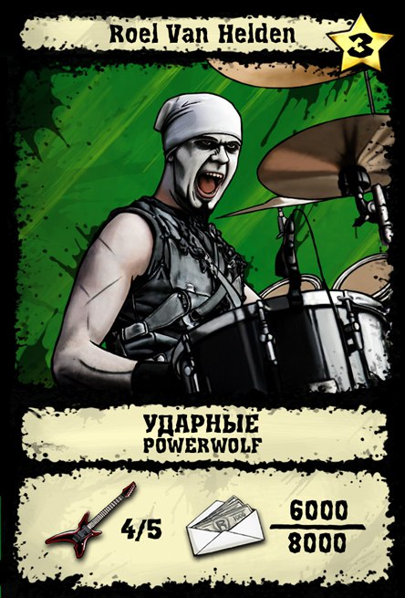 powerwolf white power