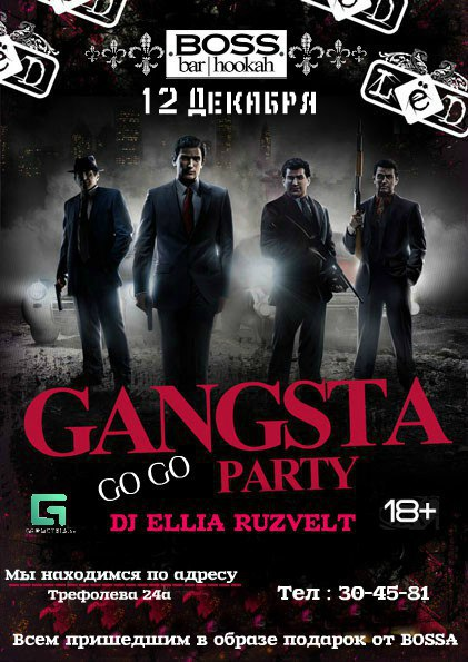 Gangsta Party K-maro