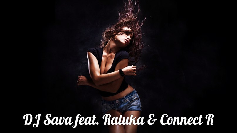 Aroma (English Version) Dj Sava feat Raluka & Connect-R