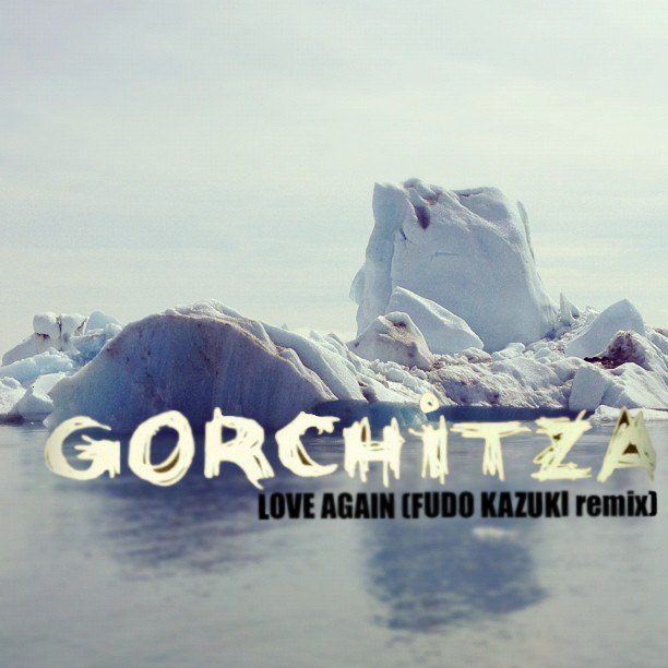Kiss Me Loneliness(Radio Edit) Gorchitza
