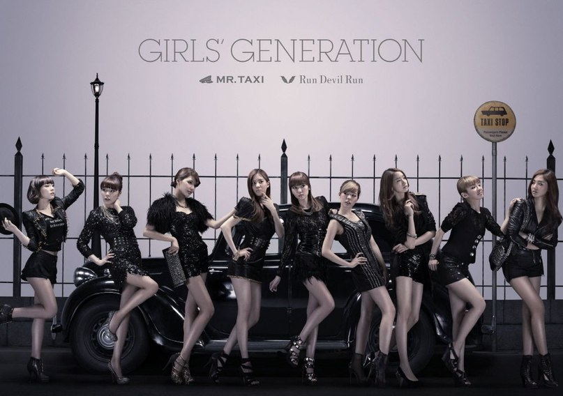 Run Devil Run Girls Generation