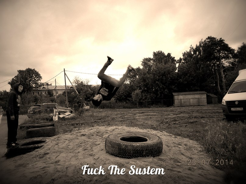 FUCK THE SUSTEM System of a Down