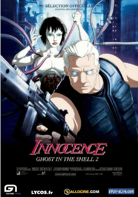Призрак в доспехах Ghost In the Shell 2
