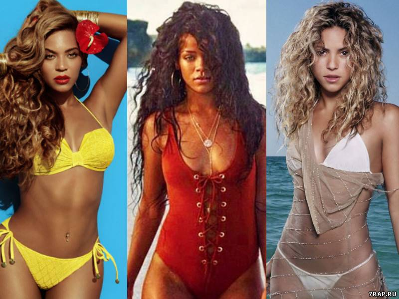 Bello embustero Beyonce and Shakira