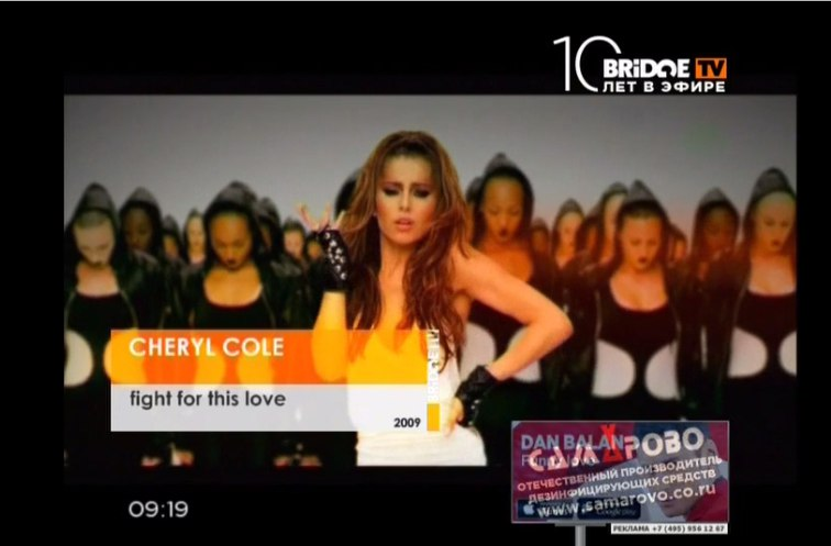 Fight For This Love Cheryl Cole