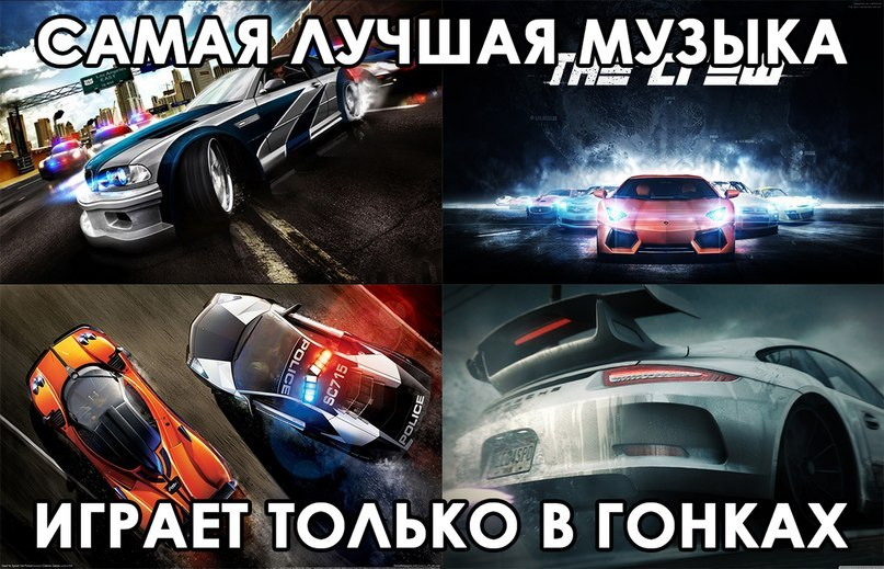 Decadance (OST Need For Speed Most Wanted) Disturbed