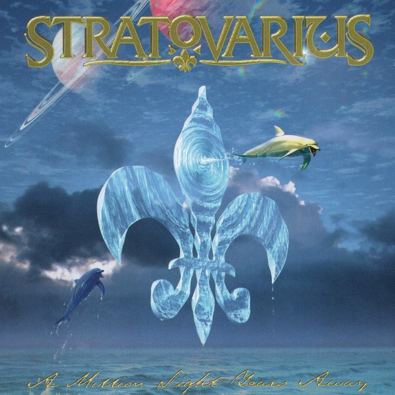 A Million Light Years Away Stratovarius