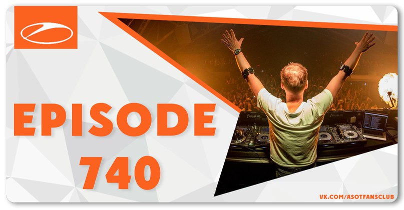 Angel (Radio Edit) Европа Плюс - №1 в России!
