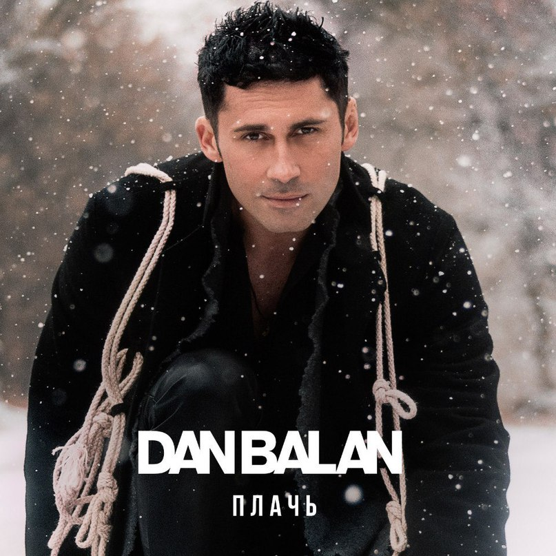 Freedom (Danchevsky remix) Dan Balan